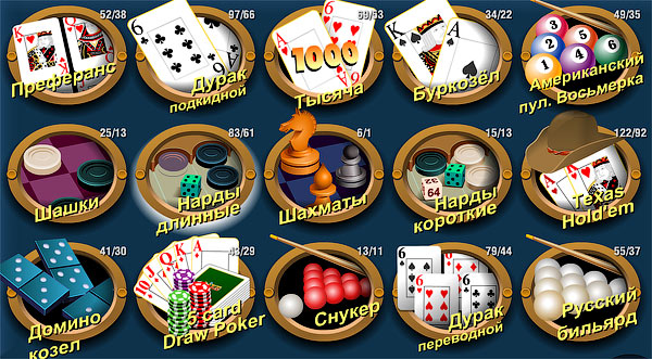 Pokerstars 4pda android скачать rush