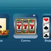 Игровые автоматы 100 game онлайн на реальные деньги, портал 100 игр