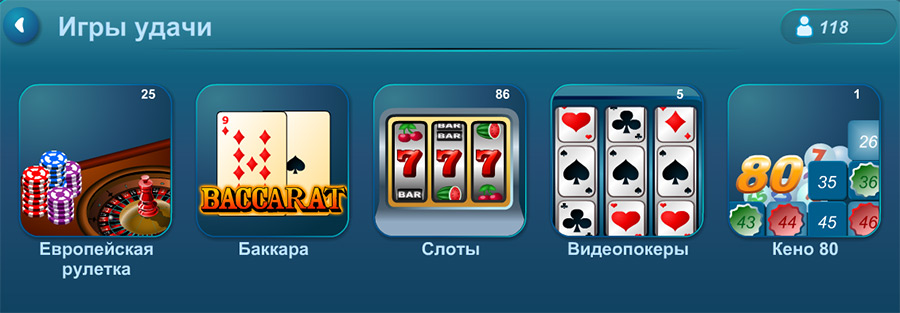 игровые автоматы играть бесплатно онлайн клубника
